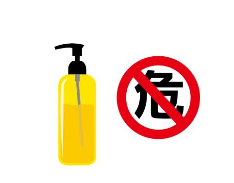 ステアルトリモニウムクロリドに要注意!その効果と毒性とは?